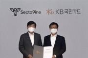 KB국민카드, '해피포인트 PLCC' 하반기 선보인다